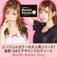 Angel Color Bambi Series One Day 30 pieces Color Contact Lens