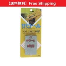 Rust Eraser [Sabitoru] - Fine