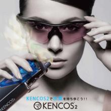 Portable hydrogen gas generator KENCOS (Kenkosu) 2-S starter kit