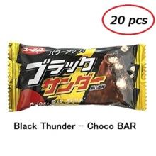 Black Thunder  20pcs  set