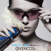 Kenkosu hydrogen inhaler 90% discount