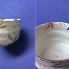 蔵樹  京焼まっ茶碗 (小ぶり)