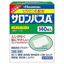 Hisamitsu Salonpas Pain Relieving Patches 140 Patches Per Box