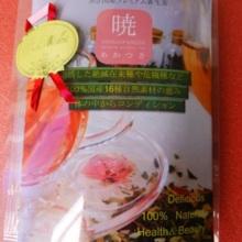 新発売・100%国産 【暁(あかつき)】5包入 小ギフトパック 国産薬膳養生茶