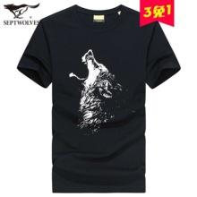 贵人鸟2018夏装新款T恤男圆领短袖T恤