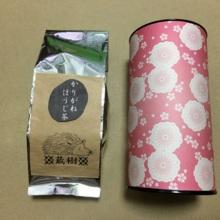 蔵樹 宇治かりがねほうじ茶入り(1本バラ売り)