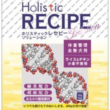 Holistic Reception Chicken Light 800 g
