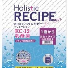 ホリスティックレセピー ソリューション EC-12乳酸菌 1歳から ラム&ライス 6.4kg