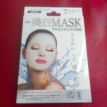 Medicated whitening mask 12 box set (7 sheets / box x 12)