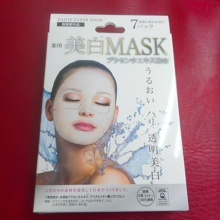 Medicated whitening mask (7 sheets / box x 72 boxes)