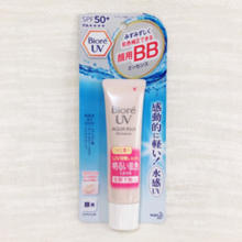 Biole UV Aquaric BB Essence 1 box (24 pieces)