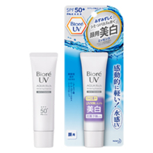 BIORE FLOWER UV AQUA RICH CLEANING Essence 1 box (24 pieces)