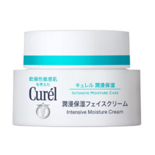 Curel Curel Dentry Moisturizing Cream 40 g 1 case (24 cans)