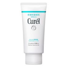 Currel Gel Makeup Remover 130 g 1 box (24 pieces)