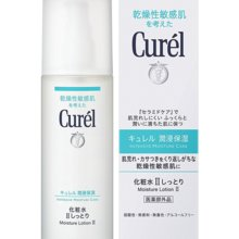 Kao Curel Lotion Water II moist 150 ml 1 case (24 pieces)
