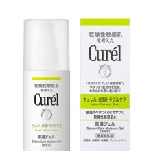 Curel Sebum Trouble Care Moisturizing Gel 1 box (24 pieces)