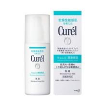 1 Curing Emulsion (24)