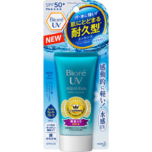 Kao Biore UV Aquaritch Water Extract Essence 50 g 1 box (24 pieces)
