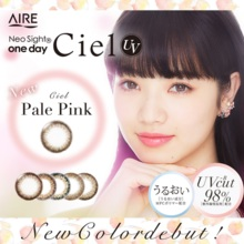 Color Comcon Neosite One Day Ciel UV 5 pieces 1 box
