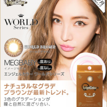 No color degree Degree 1 month Angel Color World Series Monthly 1 box 2 pieces Meg Baby 14.0 mm 8.6 Borderless High Coloring Half eye