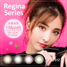 Calacon Luna by Quore Regina 【1 box 2 pieces】 No degree 14.5mm Quore Osawa Hikaru