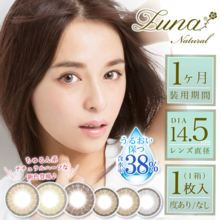 Calacon Luna by Quore Regina 【1 box】