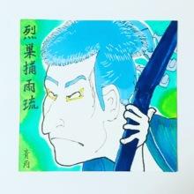 Ukiyoe style illustration