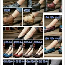 Hong Kong Real cow leather hand made healthy shoes  super light and avoid slipping