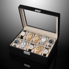 Leather window 10 grid lock watch storage box watch collection box SE63521