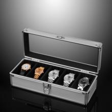 Es'prima open window with lock 5 grid aluminum alloy watch storage box watch list collection box SE54015AL