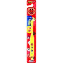 Lion Children's Toothbrush for 1.5-5 years old 120 pieces / Case