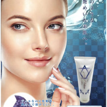 358 Jewel Lotion