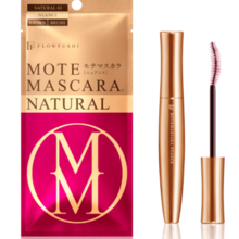 Mote mascara NATURAL 3 / NUANCE