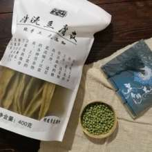 Love Flow Tofu Skin Mung Bean 400г
