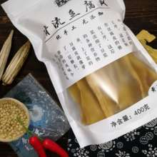 Clear Tofu Skin 400g