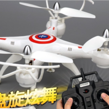DWI D4 adult fancy rotary remote control aircraft night light illuminating four-axis aircraft RC airplane