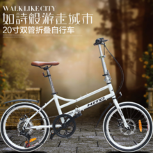 HITO 2018 stylish 20-inch double-disc disc brake folding bike, ultra-light and convenient, for driving