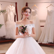 Korean version of the new A-line skirt fishtail light wedding dress slim simple sleeves tail wedding dress bride word shoulder