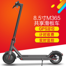 Electric scooter 8 inch adult folding travel bicycle smart two-wheeled skateboard 4.4ah