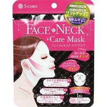 S-LABO face and neck care mask 1 piece 【10 pieces set】
