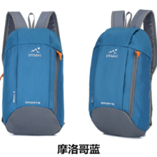 Outdoor leisure backpack children's sports backpack can be customized logo travel gift package travel backpack