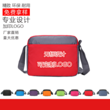 Wholesale and retail single shoulder diagonal package professional custom enterprise gift package outdoor travel unit price package travel agency gifts