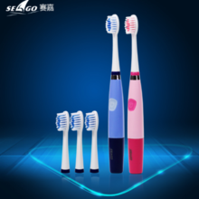 Saijia seago|Sonic electric toothbrush SG-915 /C5 family suitable for soft hair bright white