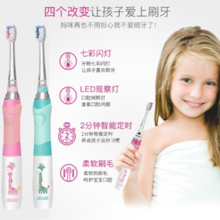 Seago Saijia Electric Toothbrush / Colorful Flash Light Children's / EK6 / Body Wash / Hot Promotion