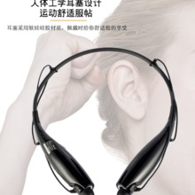 Bluetooth Headset HBS-730