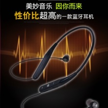 Bluetooth earphone 733