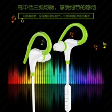 Bluetooth headset BT-1
