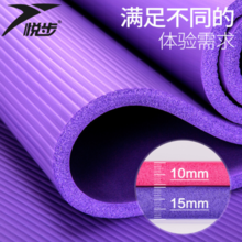 NBR yoga mat widened thick non-slip lunch break yoga studio children training gymnastics mat unit to send gift mats