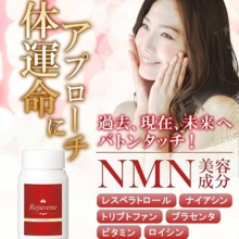 Rejuvené NMN supplement