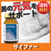 Ginseng supplement cypher